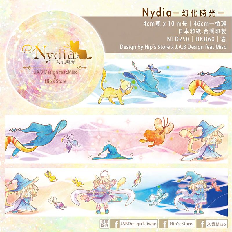 800*800 Nydia幻化時光_改